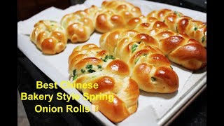 Download How to Make the Best Bakery Style Spring Onion Rolls | 蔥油麵包 (中種法) Video