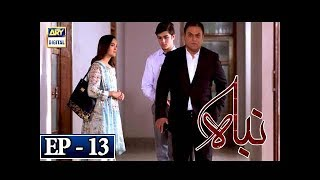 Download Nibah Episode 13 - 29th March 2018 - ARY Digital Drama Video