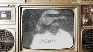 Download مشهد تلفزيوني قديم : الفنان عبد الله السدحان في دور المبتعث مع الفنان الكبير : محمد العلي Video