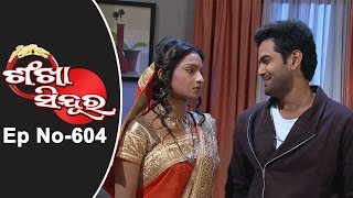 Download Sankha Sindura Ep 604- 27th December 2016 Video
