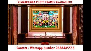Download Viswakarma History Video