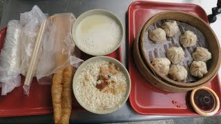 Download A Typical Traditional Taiwanese Breakfast Video