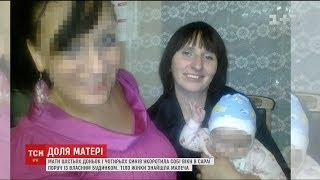 Download На Київщині матір десятьох дітей звела рахунки з життям Video
