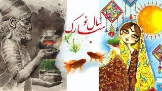 Download Nowruz Music (aka. Nuroz, Noruz, نوروز) Iraninan New Year - Traditional Iranian Musical Instruments Video