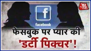 Download Love On Facebook Can Be Dangerous Video