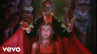 Download Andrew Lloyd Webber, Sarah Brightman, Steve Harley - The Phantom Of The Opera Video