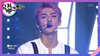 Download 뮤직뱅크 Music Bank - 전야 (前夜) - EXO (The Eve - EXO).20170721 Video