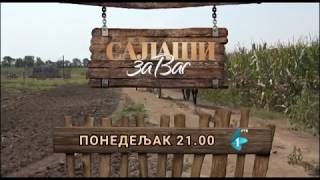 Download Salaši za vas | 22.04.2019. Video