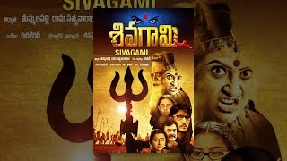 Download Sivagami Video