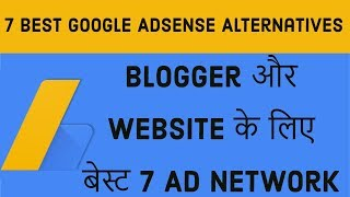 Download Top and Best ad networks for Blogger and Website | 7 Best Google Adsense Alternatives 2018 Video