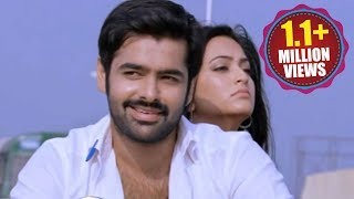Download Ongole Githa Songs - Raa Chilaka - Ram Pothineni, Kriti Kharbanda Video