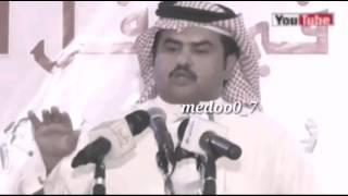Download ياليتني ما وثقت في بعض الأصحاب| عبدالرحمن بن بديع | مونتاج medoo0 7 Video
