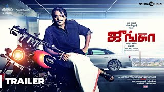 Download Junga Official Trailer | Vijay Sethupathi, Sayyeshaa, Madonna Sebastian | Siddharth Vipin | Gokul Video