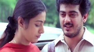 Download Priyuralu Pilichindi Movie || Ajith Love Proposing Scene || Ajith,Tabu Video