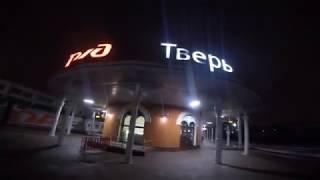 Download Поездка из Твери в Хельсинки на поезде ″Лев Толстой″ Video