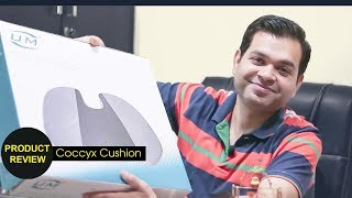 Download Coccyx Cushion for BACK PAIN RELIEF- TAILBONE CUSHION FOR PROPER SITTING #Product Review in HINDI Video