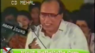 Download Bashir Badr - Loag Toot Jatay Hein Aik Ghar Bananay Mein clip0.wmv Video