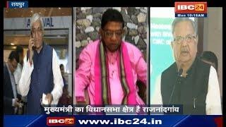 Download Raipur: अजित जोगी राजनांदगांव विधानसभा क्षेत्र से लड़ेंगे चुनाव    देखिए पूरी खबर Video