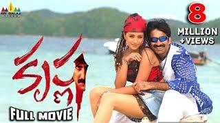 Download Krishna Telugu Full Movie | Ravi Teja, Trisha, Brahmanandam | Sri Balaji Video Video
