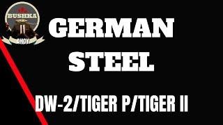 Download TIGER II TIGER P DW2 GERMAN STEEL WORLD OF TANKS BLITZ Video