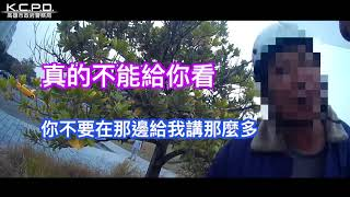 Download 雄警用愛與鐵血捍衛港都2.0(89) Video