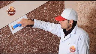 Download Silk M.M | ″طريقة اصلاح تشققات الجدران بـ المورال ″الطينة اليابانية Video