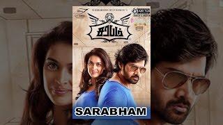 Download Sarabham Video
