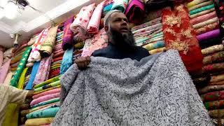 Download ।Chadni chok market design gauge fabric price. Video