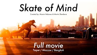 Download Skate of Mind / Full movie Video