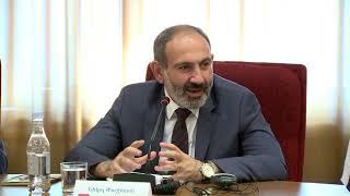 Download Հայաստանը պետք է լինի ինտելեկտուալ, զարգացած, տեխնոլոգիական երկիր. Նիկոլ Փաշինյան Video