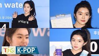 Download Red Velvet Irene(아이린) 상큼한 미모 발산...'유니세프 클린 워터 캠페인' (레드벨벳, unicef Clean Water Campaign, Bad Boy) Video