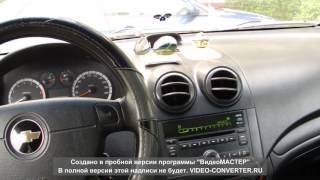 Download Шевроле Авео Т250 2008 с пробегом 137 т. км Video