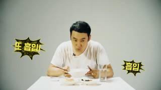 Download 강릉 초당순두부찌개 Video