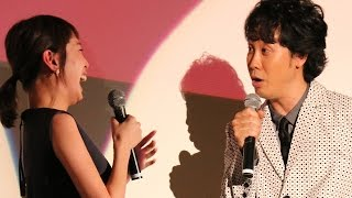 Download 戸田恵梨香、舞台あいさつで笑い止まらず!大泉洋の顔がツボ? 映画「駆込み女と駆出し男」完成披露舞台あいさつ3 #Kakekomi Onna to Kakedashi Otoko #Erika Toda Video