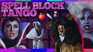 Download Spell Block Tango by Todrick Hall Video