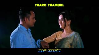 Download Chenglou Saktamga - Manipuri Song Official Release Tharo Thambal Video