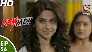 Download Beyhadh - बेहद - Episode 56 - 27th December, 2016 Video
