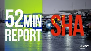 Download 2018 6 Hours of Shanghai - The race in 52 minutes Video