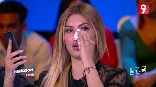 Download مريم الدباغ تقبل تحدي أمين و تنحي الماكياج في المباشر Video