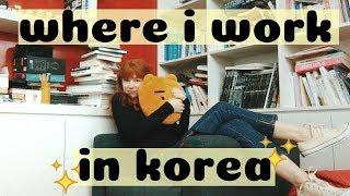 Download My Seoul Office Tour + Non Teaching Job Q&A | Life in Korea Video