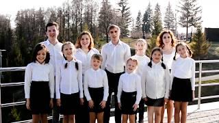 Download СИЛА ДОБРА Video