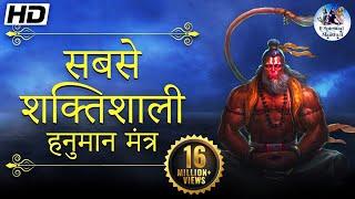 Victory Over Enemies | Most Powerful Mahakal Mantra| Mahakalaya