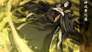 Download 神咒神威神楽 雅楽【神威曼陀羅】 Video