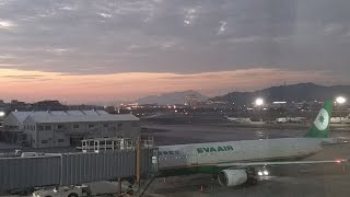 Download Taipei Songshan Airport 台北 松山 機場 Video