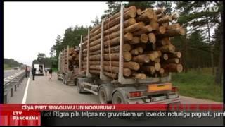 Download Cīņa pret pārkrautām kravas automašīnām un vadītāju nogurumu Video