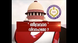 Download SC Orders NIA Probe In Hadiya Case | Asianet News hour 16 Aug 2017 Video