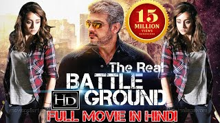 Download The Real Battle Ground (2017) Latest South Indian Full Hindi Dubbed Movie | Ajith, Trisha Krishnan Video