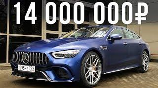 Download Самый мощный Мерседес: 639 л.с. Первый в России AMG GT 63S за 14 млн! ДОРОГО-БОГАТО #25 Video