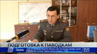 Download В Карагандинской области готовятся к весенним паводкам Video