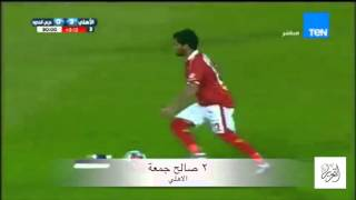 Download أفضل 5 أهداف دورى مصرى 2015/2016 حتى الآن Video